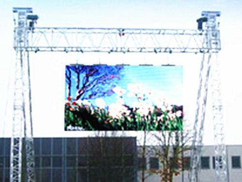 P10 Outdoor 64x640 Die Cast LED Display